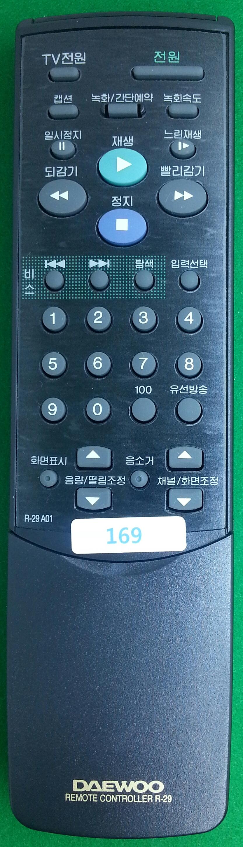 169_DAEWOO_R-29A01_cover-1.jpg