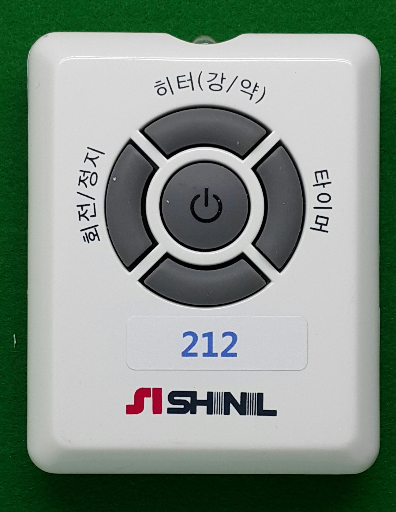 212_SINIL_SEH-WP2A_cover-0.jpg
