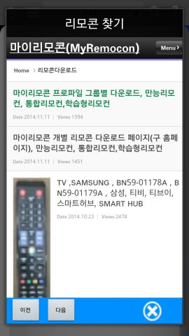 113 웹 화면.png